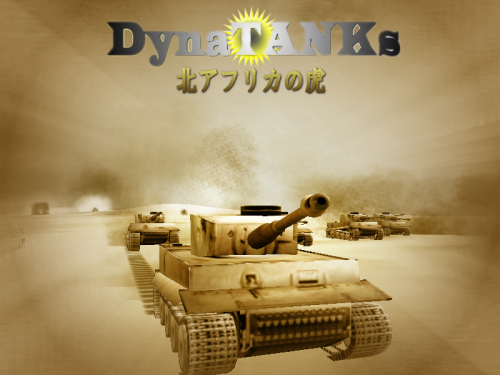 DynaTANKs: Tiger in the the North Africa